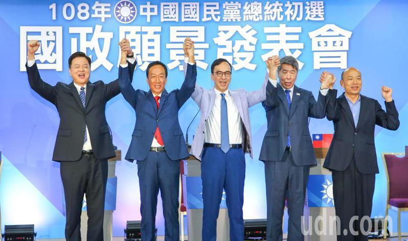 國民黨晚間在台大醫院國際會議中心舉辦第三場政見發表會,周錫瑋(左起)、郭台銘、朱立倫、張亞中、韓國瑜等人高呼國民黨加油。記者陳柏亨/攝影