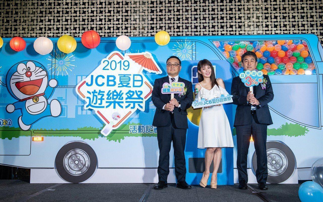2019「JCB夏日遊樂祭」活動揭幕(左起) JCB國際組織台灣代表處總經理 日...