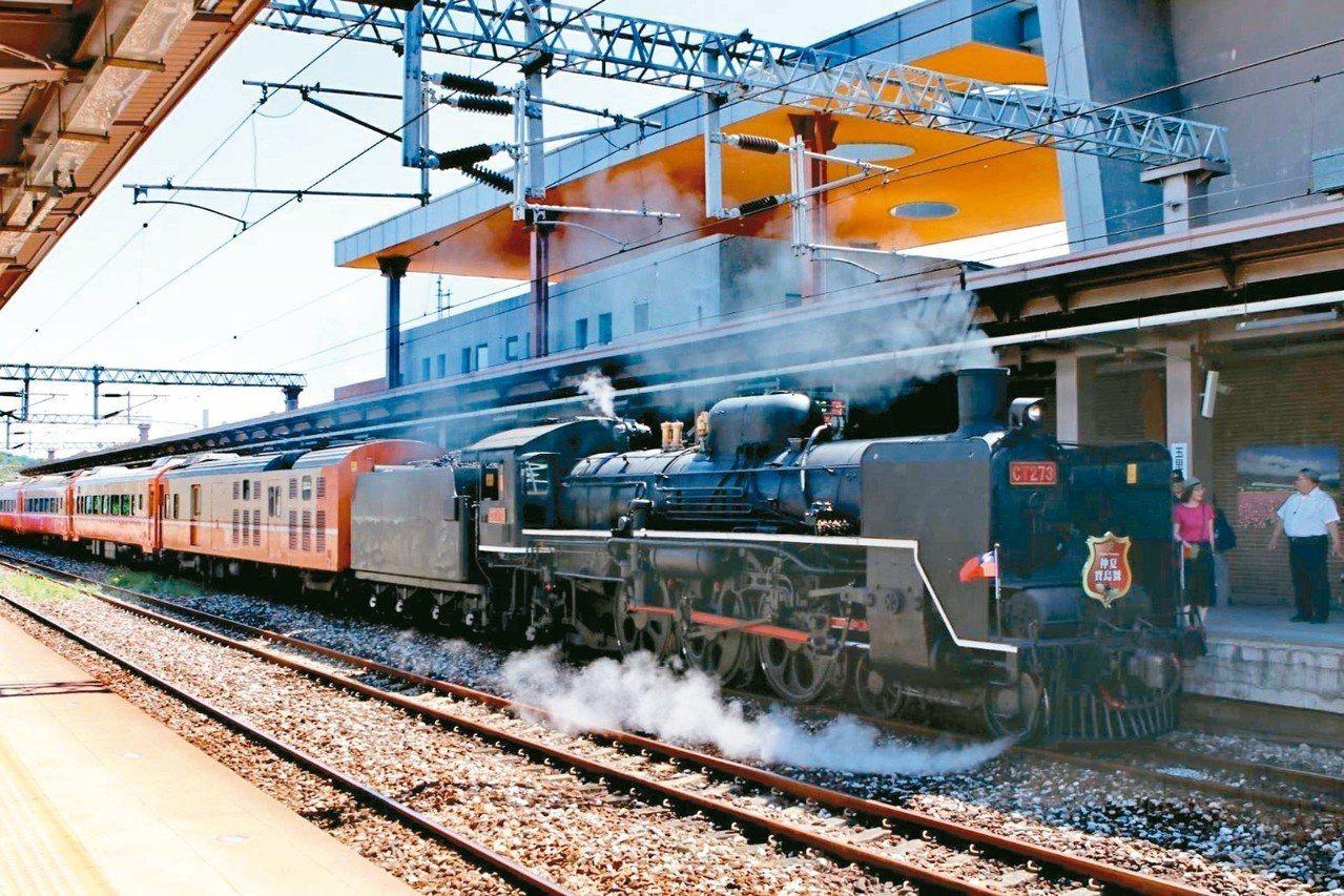 今年「SL仲夏寶島號」活動,將由CT273蒸汽機車牽引,於7月6日、7月13日開...