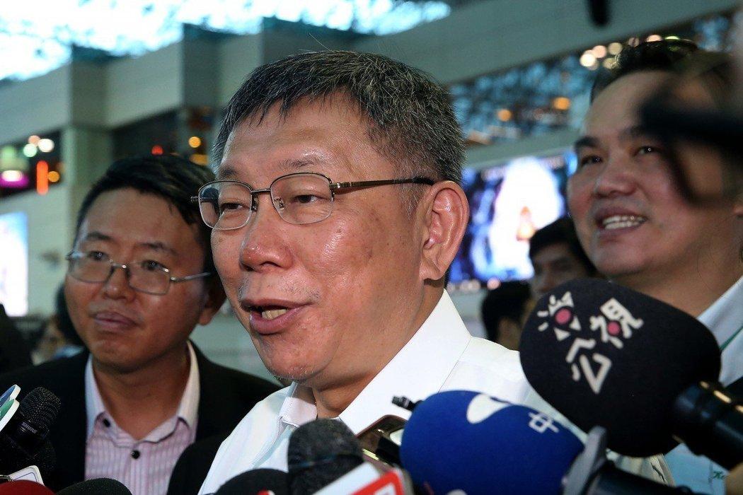 柯文哲「被討厭的勇氣」柯P選總統起手式:2019上海—台北雙城論壇