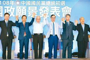 打破5缺1流言 藍總統初選參選人七七抗議發言序確定