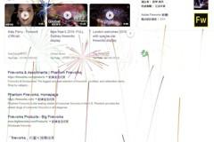 Google搜尋慶祝美國慶日 輸入fireworks有彩蛋