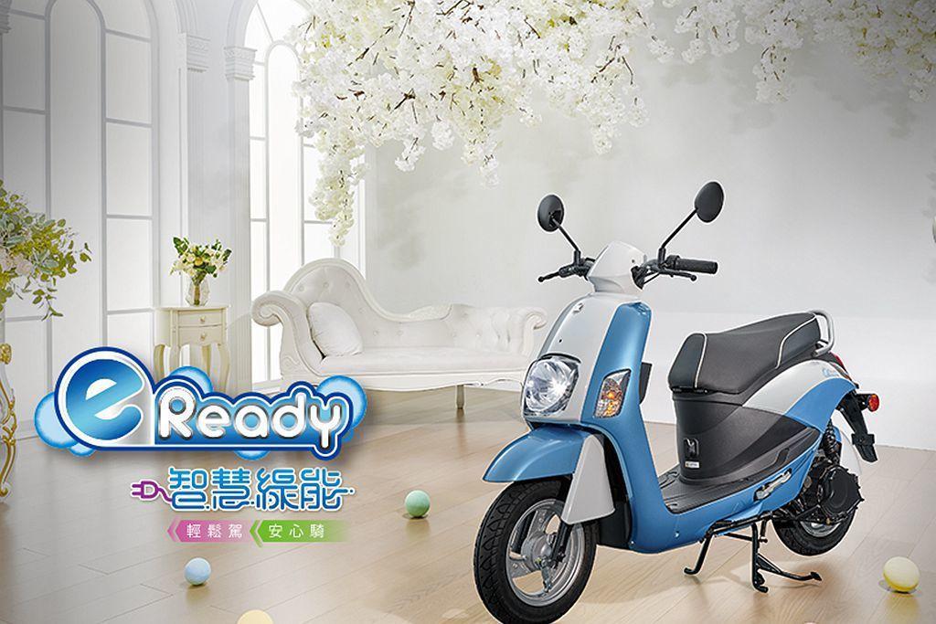 台鈴Suzuki正式發表首部電動車機種eReady。 圖/台鈴工業提供