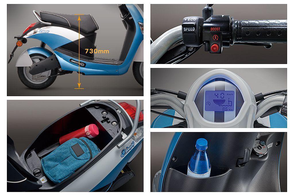 台鈴eReady僅68.5kg超輕車重,更有液晶LCD數位儀表板、前置物空間與平...