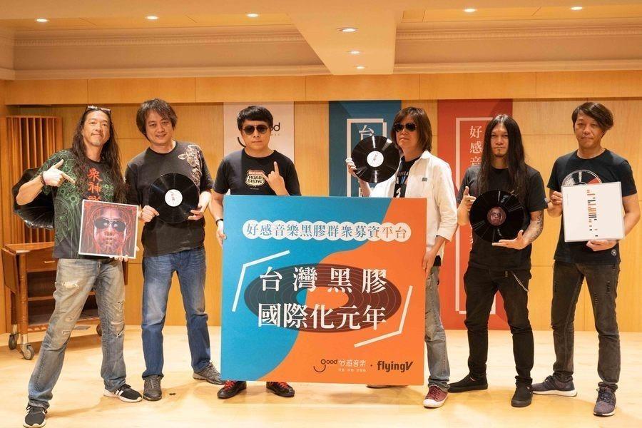 董事長樂團表示,下一張還在籌備中的新專輯也將以黑膠唱片發行。(photo by張...