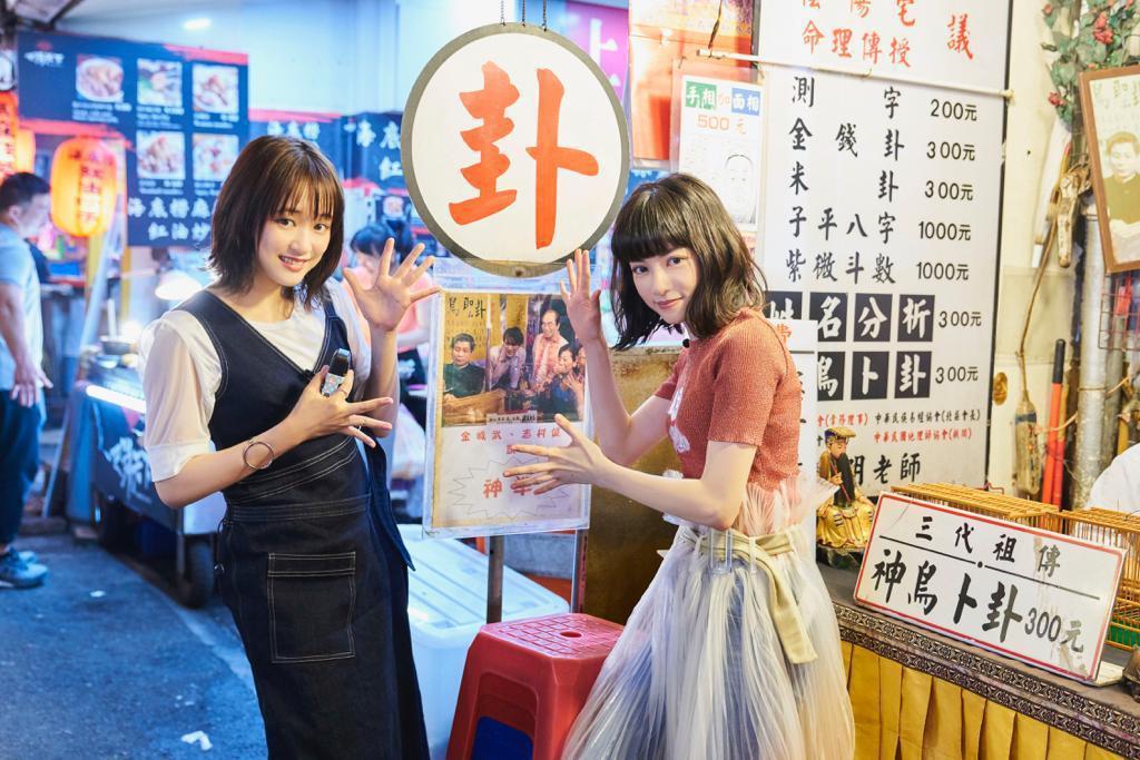 姚愛寗(右)帶大原櫻子逛台北夜市。圖/華研提供