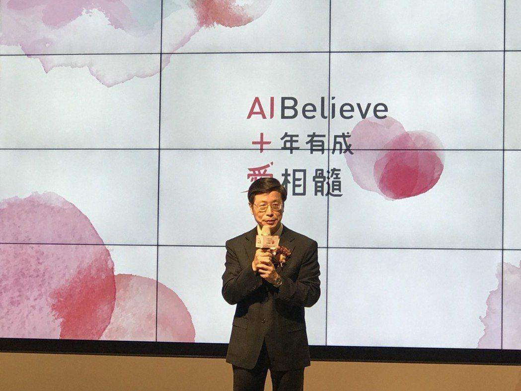 台大醫學院院長張上淳表示,幹細胞治療與細胞治療,在癌症的治療中扮演重要角色,期許...