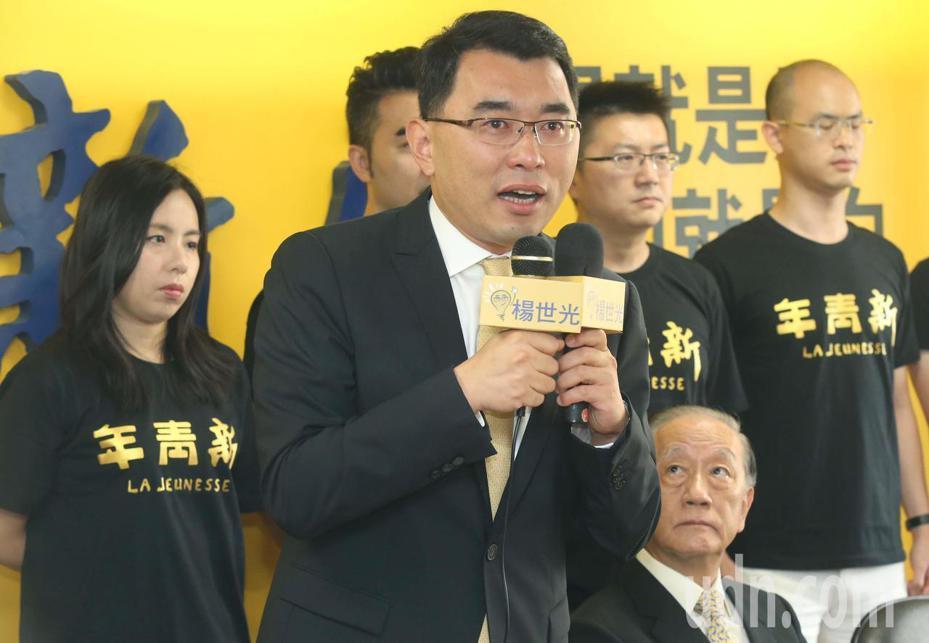 新黨將提名新黨青年團團長楊世光參選2020總統。圖/本報系資料照片
