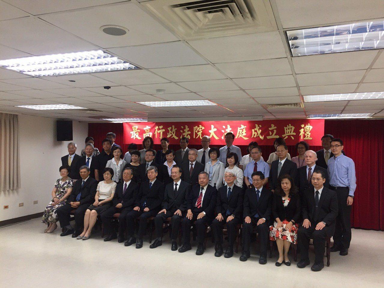 「大法庭制度」,最高行政法院今上午舉行大法庭成立典禮。記者賴佩璇/攝影