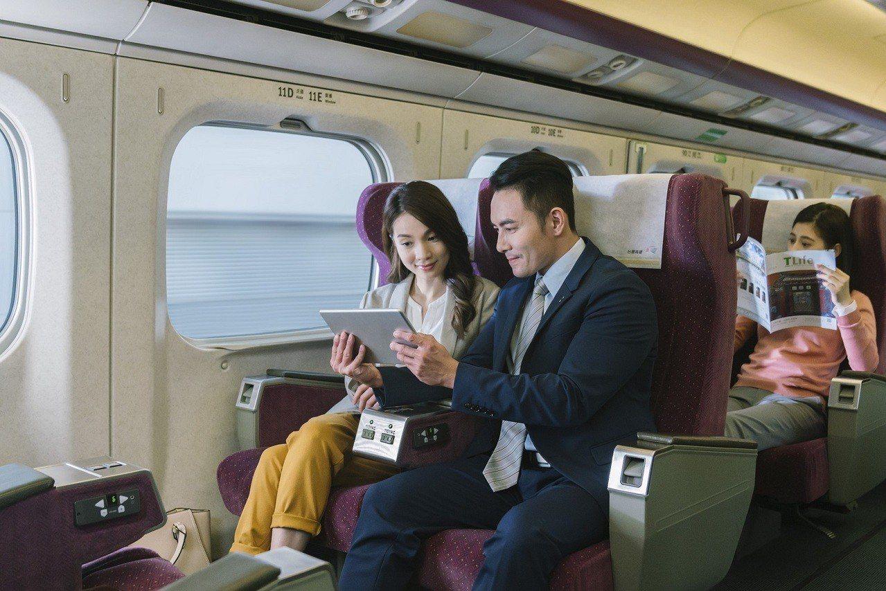 台灣高鐵公司今宣布推出的高鐵假期「商務車廂專案」。圖/台灣高鐵公司提供