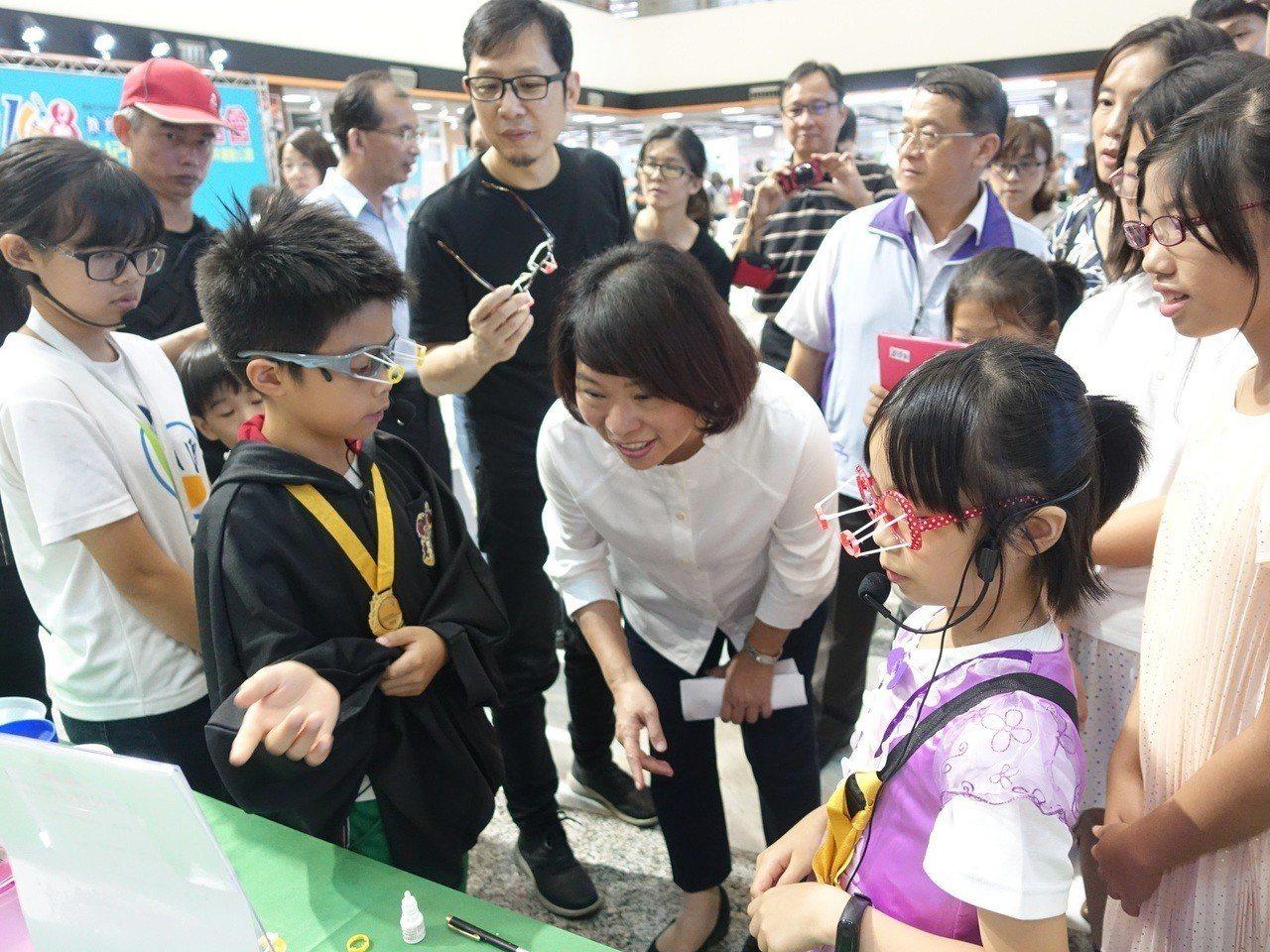 嘉市科學168教育博覽會2.0 培養孩子的科學素養
