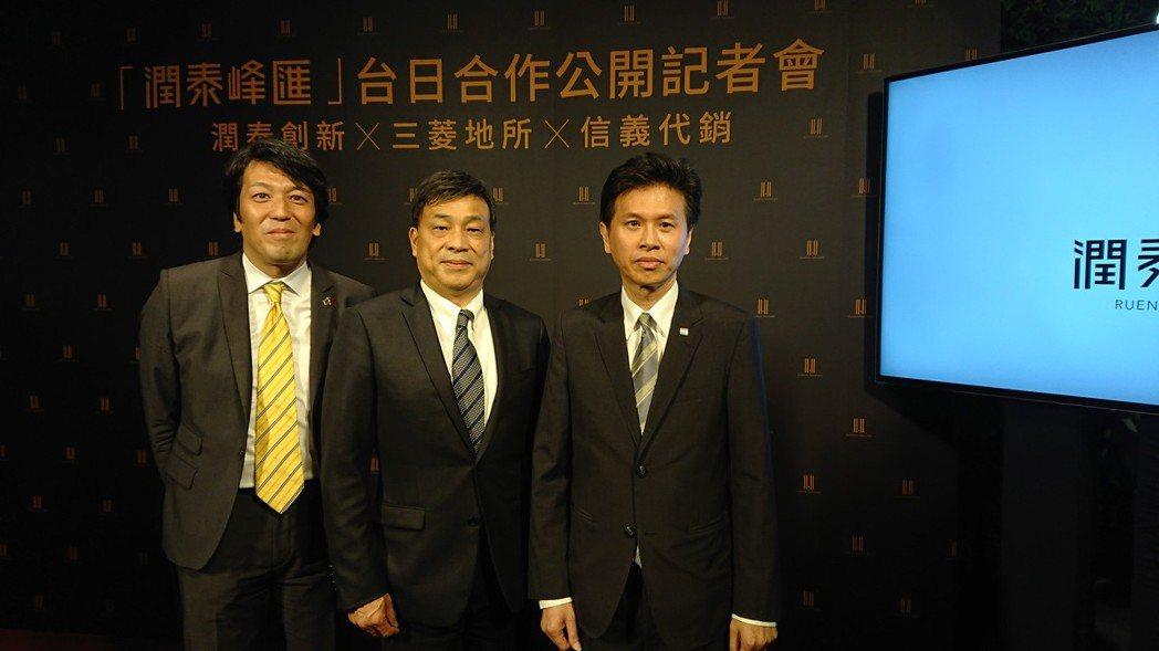 潤泰創新董事長簡滄圳(中)表示,現在的房地產市場不是建商開高價,民眾就會買單,要...