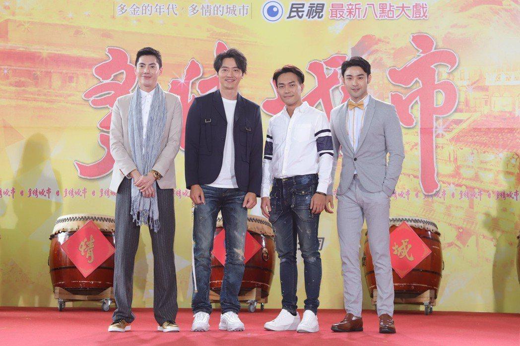 王凱(左起)、馬俊麟、許仁杰、潘柏希。圖/民視提供