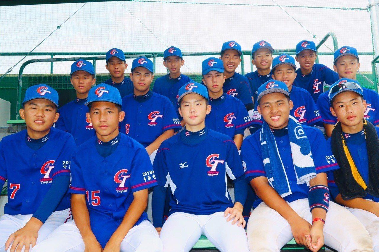 中華青少棒隊。圖/中華棒球協會提供