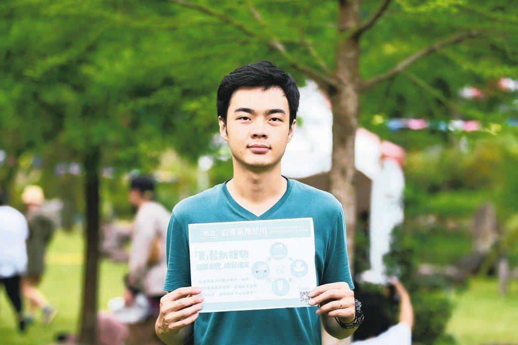 青瓢創辦人林志龍。 記者鐘聖雄/攝影