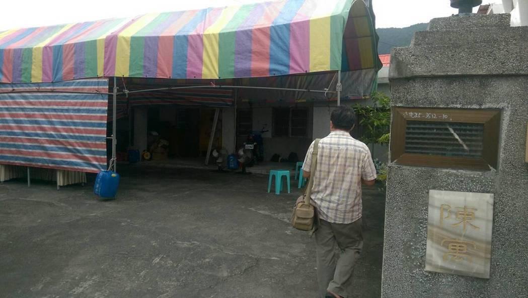 陳家昨天下午已搭帳篷設靈堂。 記者尤聰光/攝影