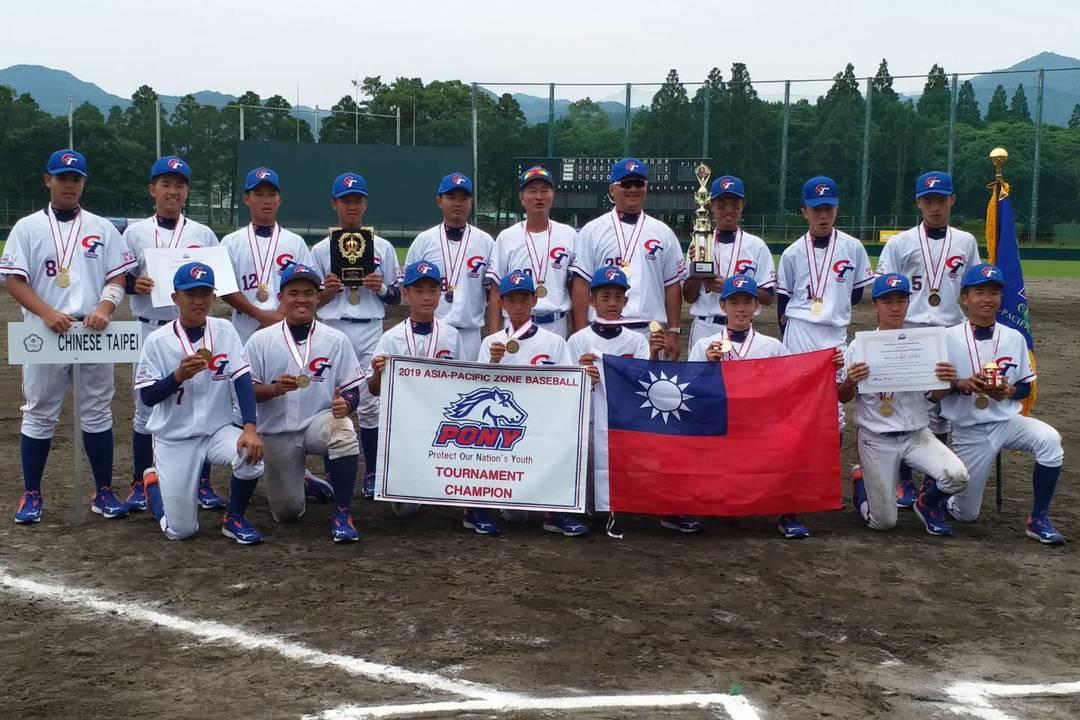 小馬青少棒/中華拿到亞太區代表權 赴美爭隊史第10冠