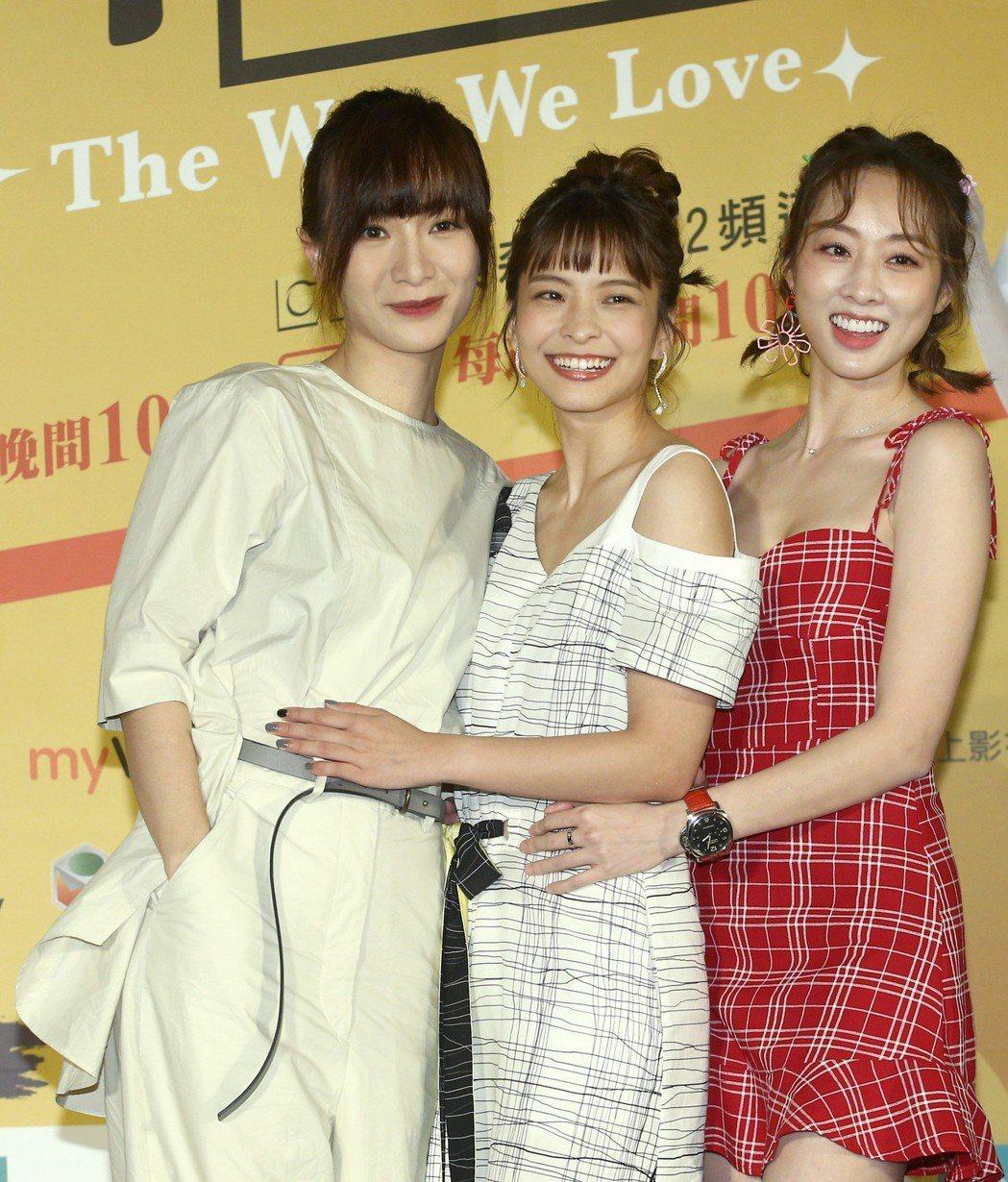 陽靚(左起)葉星辰與夏語心等演員出席「男神時代」首映。記者蘇健忠/攝影