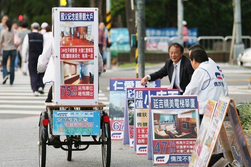 台灣的不動產市場為何一直存在著不正義?主要的原因就是高房價的無法負擔性。 圖/聯...