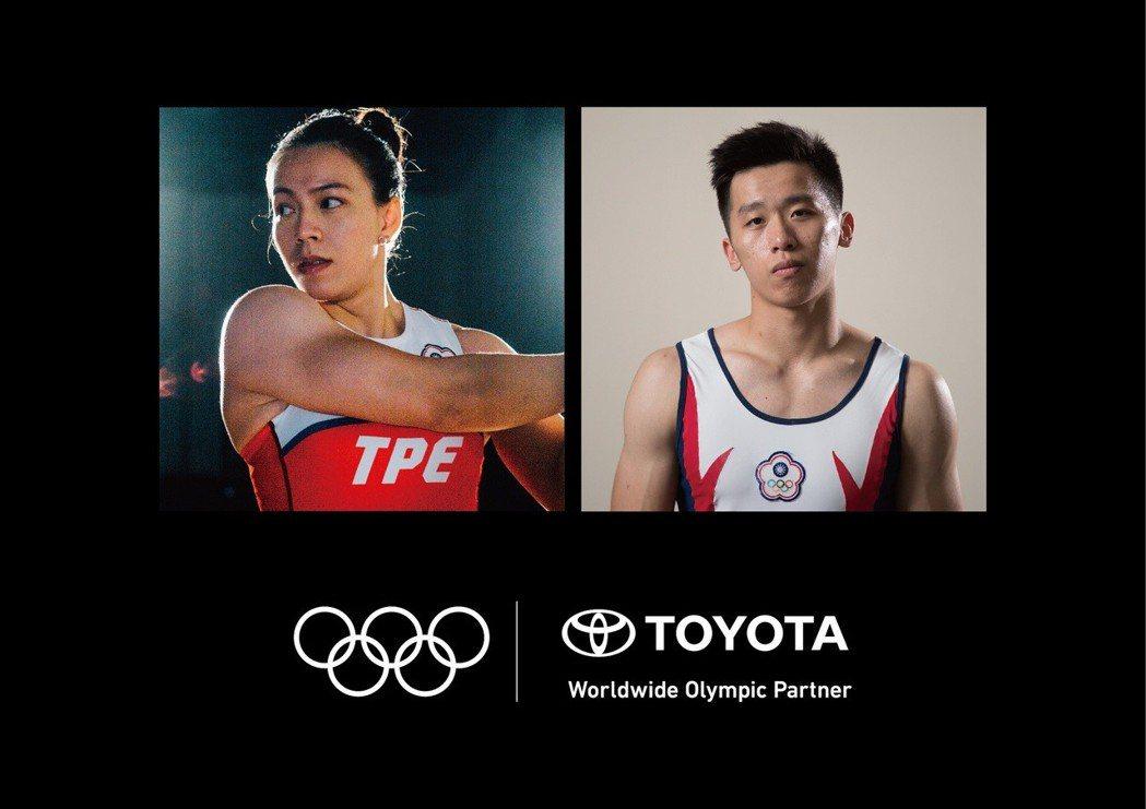 TOYOTA宣布贊助李智凱、郭婞淳前進2020東京奧運,邀請民眾一起為台灣選手加...