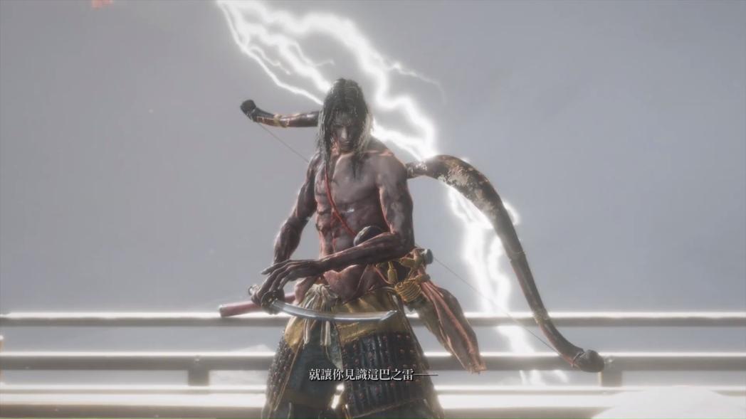 《隻狼》「巴之雷」過場動畫截圖。
