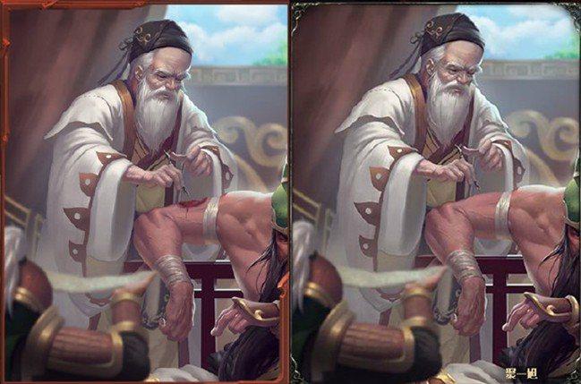 神醫華佗為關羽「刮骨療毒」改成刮骨前的準備動作/圖片截自微博