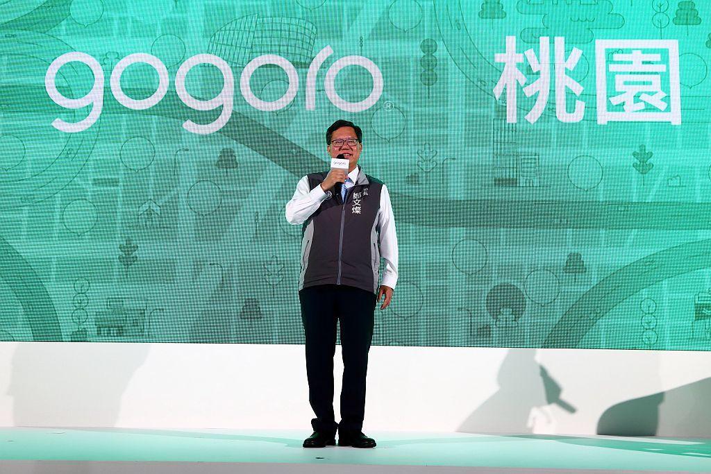 桃園市市長鄭文燦表示:「透過這次Gogoro的合作,能有效大幅降低車輛所造成的空...
