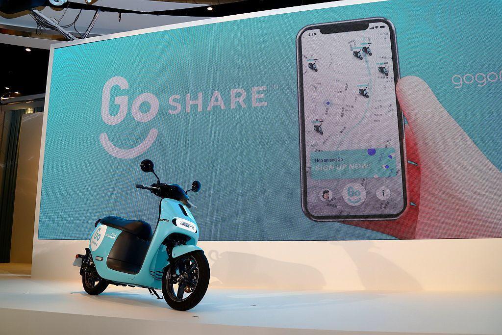臺灣電動機車銷售龍頭Gogoro,將於今年8月在桃園推出GoShare共享機車服...