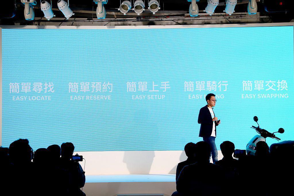 GoShare新事業總監姜家煒表示:「消費者不論是外出通勤、週末聚會,還是城市冒...