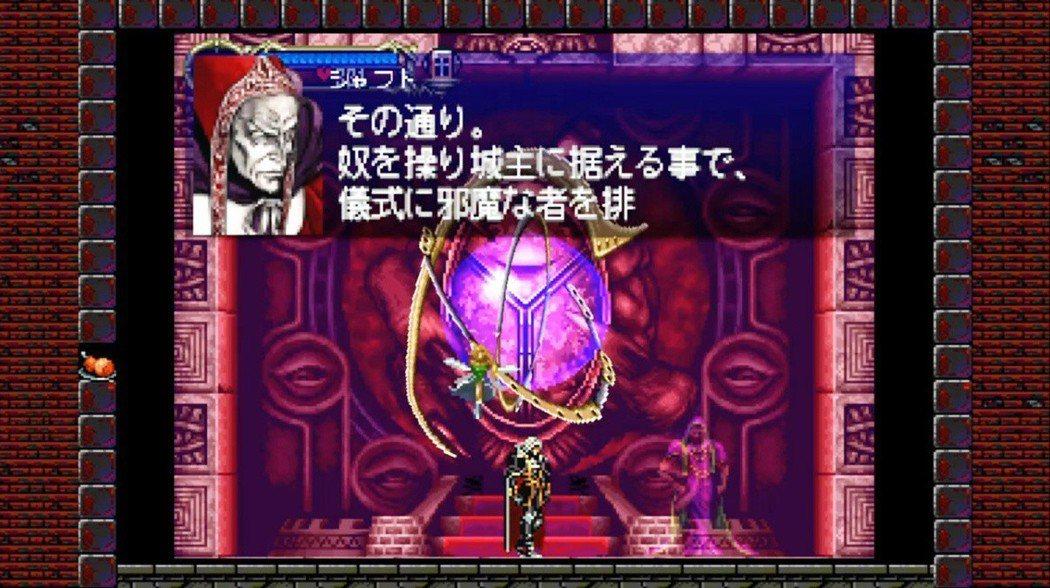 1997 年在 PlayStation 上推出的《惡魔城 X~月下夜想曲》,至今...