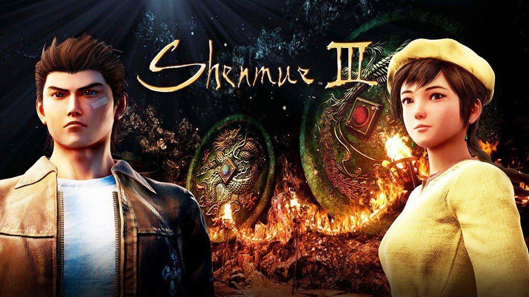 延宕許久,即將在11月發售的《莎木 3》,日前也因為平台改為 Epic Game...
