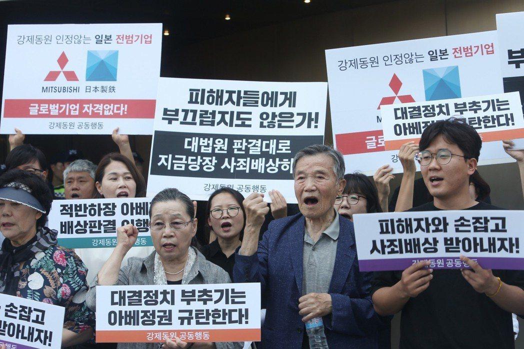 南韓民眾上街呼籲抵制日貨。歐新社