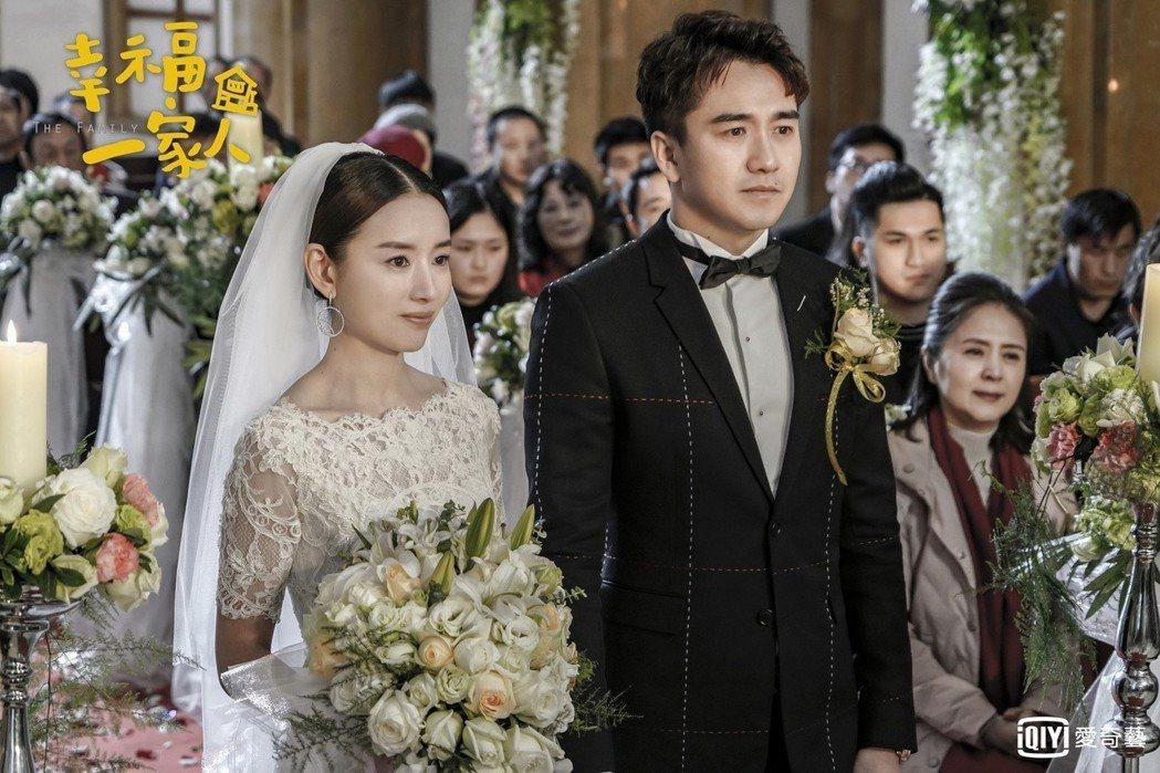 董潔、翟天臨在「幸福一家人」步入禮堂。圖/愛奇藝台灣站提供