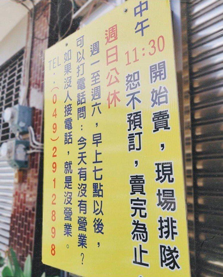 因為饅頭太夯,店家看板把規定寫得很清楚。IG@taichung__food、...