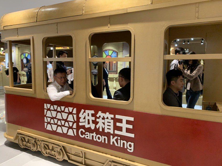 柯文哲訪上海麗寶商場 圖╱業者提供