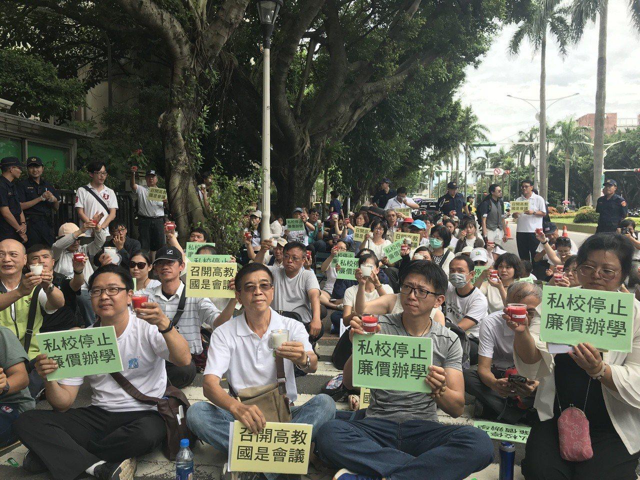 全國私校工會在教育部門口舉行「為私校點燈」活動,呼籲教育部設法終止私校廉價辦學現...