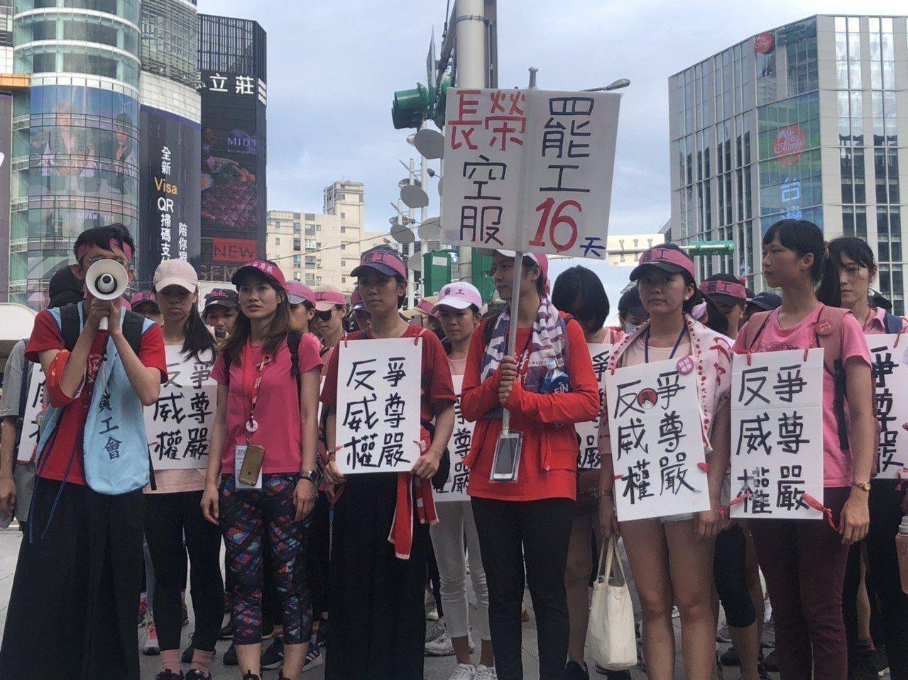 長榮空服員經11小時走到台北西門町。記者侯俐安/攝影