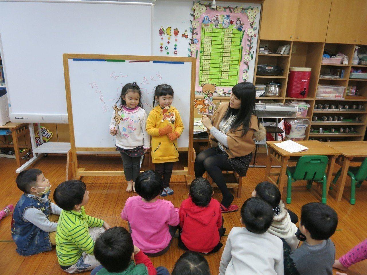 桃園市準公共幼兒園迄今有84家,提供9054個名額,簽約率4成5。圖/聯合報系資...