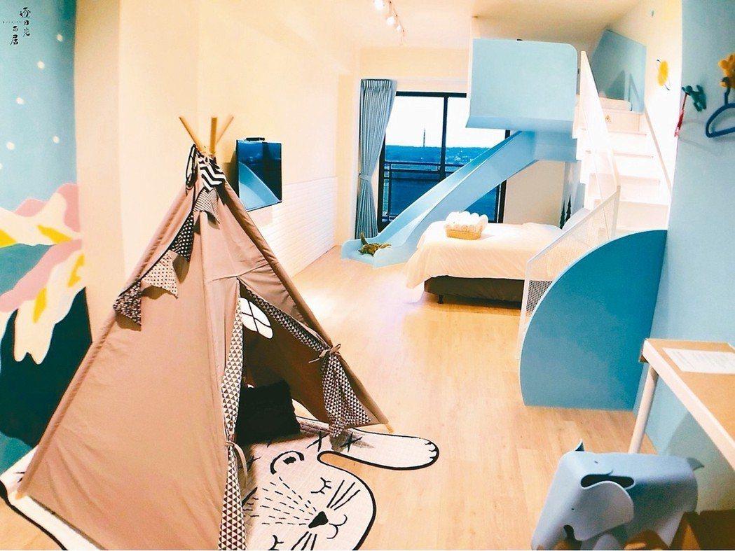 逐日光而居的溜滑梯主題房。 圖/Booking.com提供