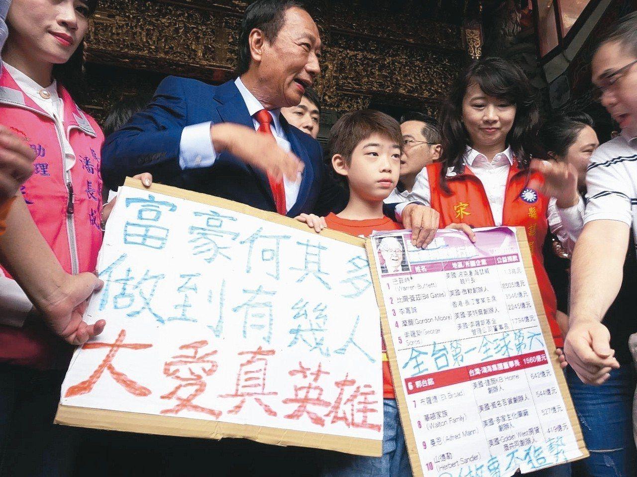 國民黨總統參選人郭台銘今天到屏東,支持者舉牌熱烈歡迎。 記者翁禎霞/攝影
