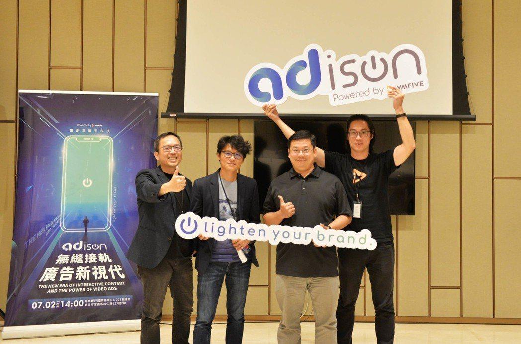 (由左至右)ADisON總經理廖勝富、貝立德數位媒體資深總監中心長、關鍵評論網副...