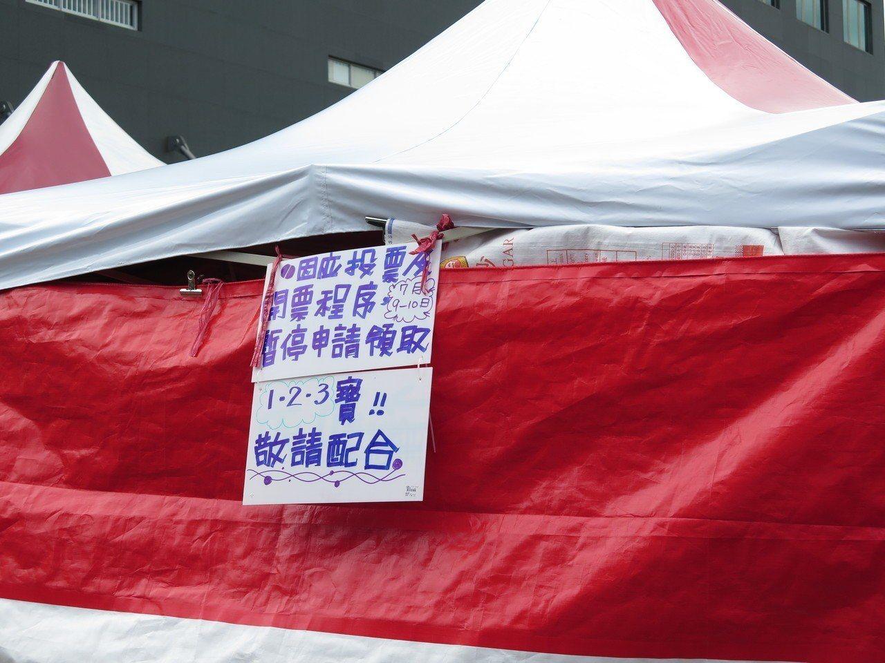 長榮航空空服員罷工今天邁入第17天,工會預計9日展開第二次意向投票,屆時暫停申請...