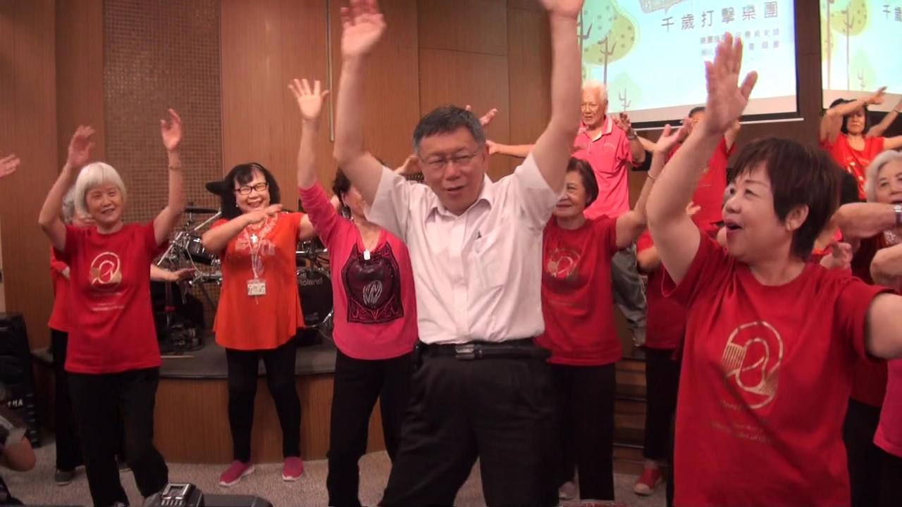 台北市長柯文哲今早參訪高雄福氣教會長照業務,與千歲團大跳水草舞。記者王昭月/攝影