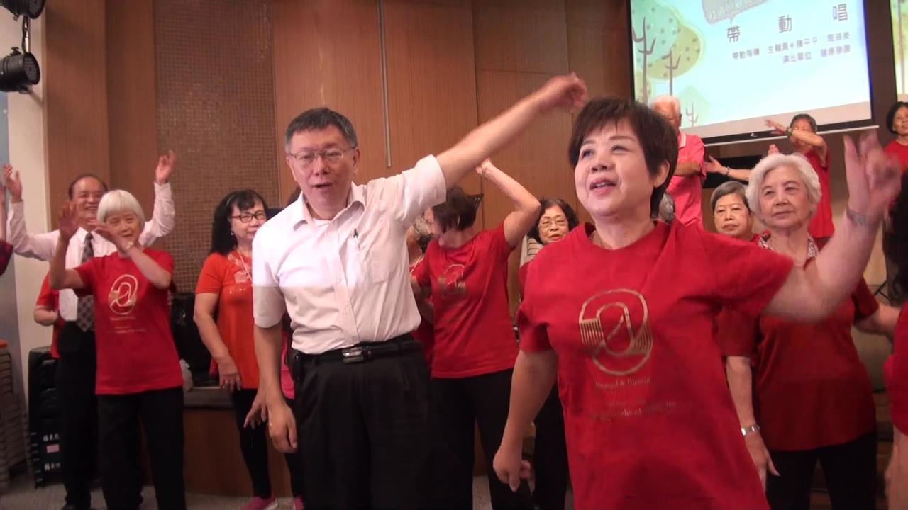 台北市長柯文哲今早參訪高雄福氣教會長照業務,與千歲團大跳水草舞,現學現賣,功力了...