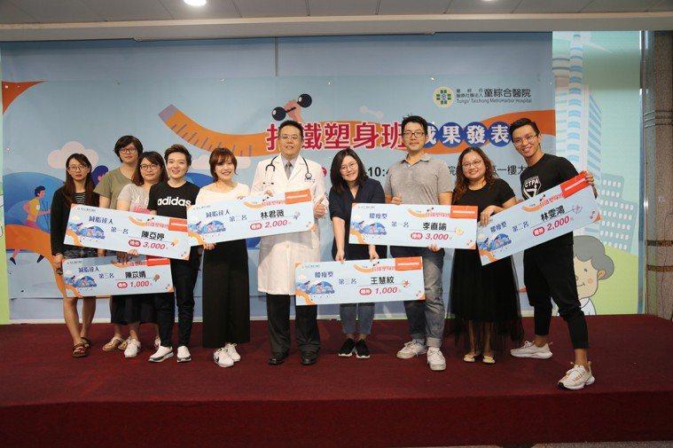 童綜合醫院今年舉辦第二屆「打鐵塑身班」,共有22人報名參加。圖/童綜合醫院提供