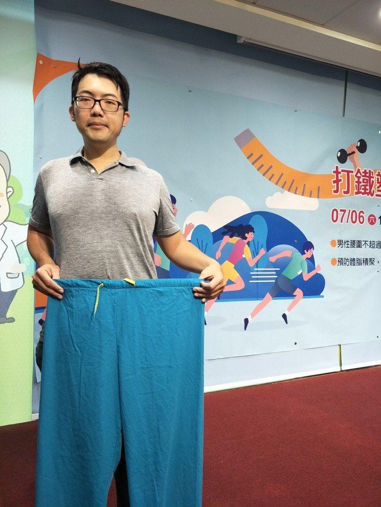 童綜合醫院麻醉科醫師李直諭,2個月腰圍共減少13公分,獲得「腰瘦獎」第一名。圖/...