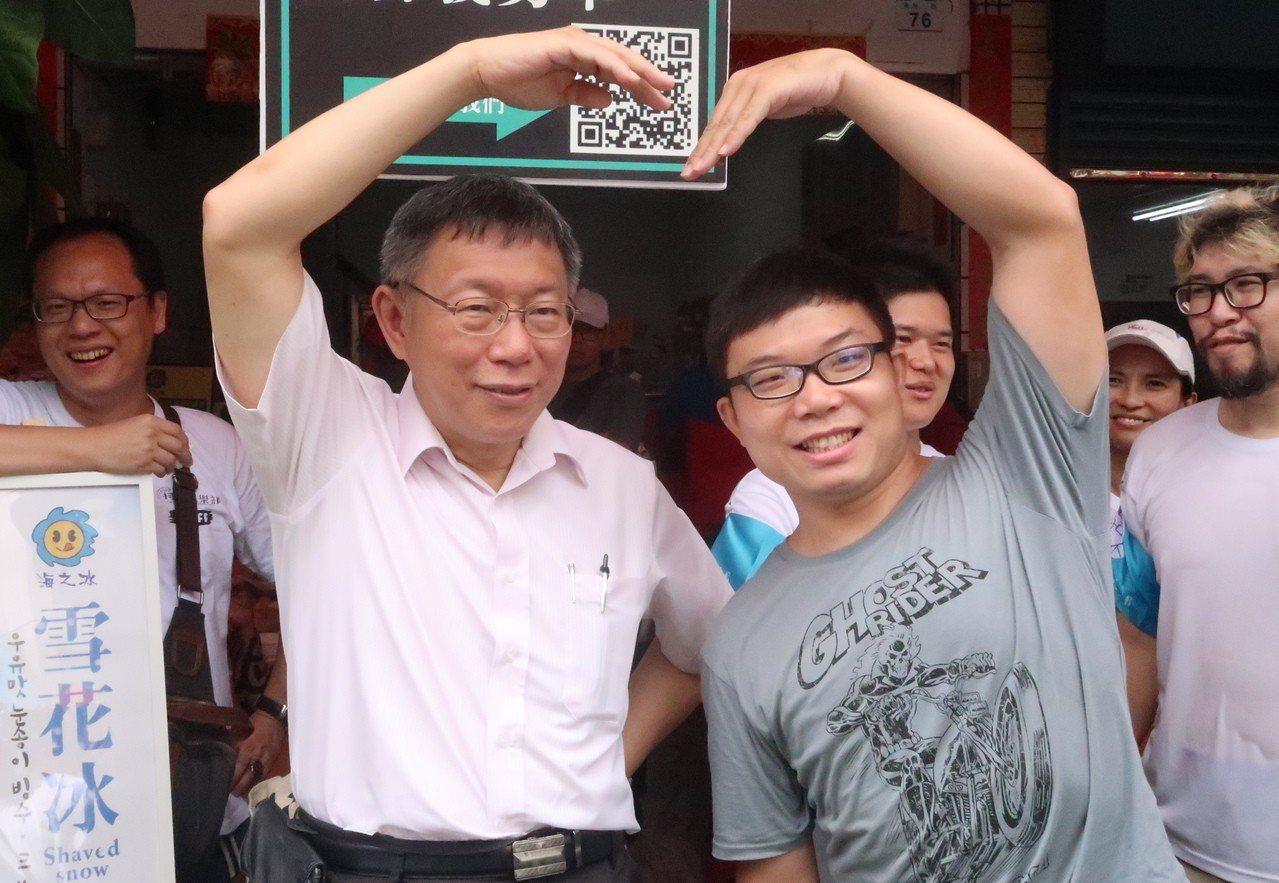 台北市長柯文哲(左)和年輕朋友,一起比出大愛心。記者徐如宜/攝影