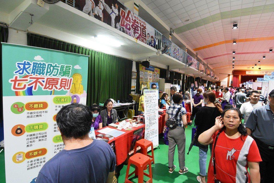 彰化縣政府今天上午在彰化市南郭國小舉辦就業博覽會,邀請48家廠商釋出超過1400...