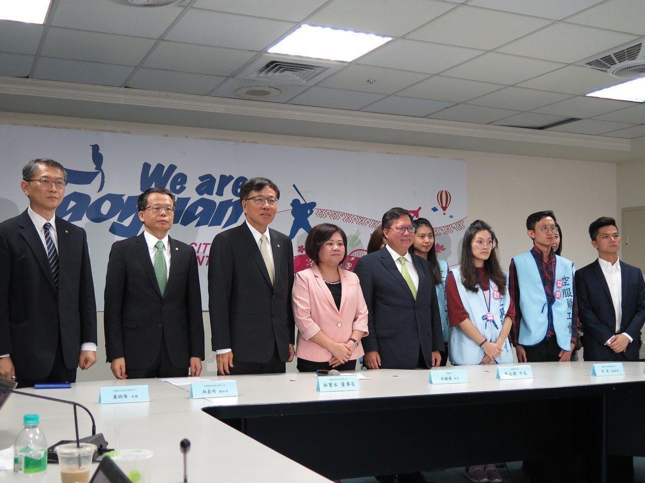 長榮勞資雙方今終於簽訂團體協約。記者張裕珍/攝影