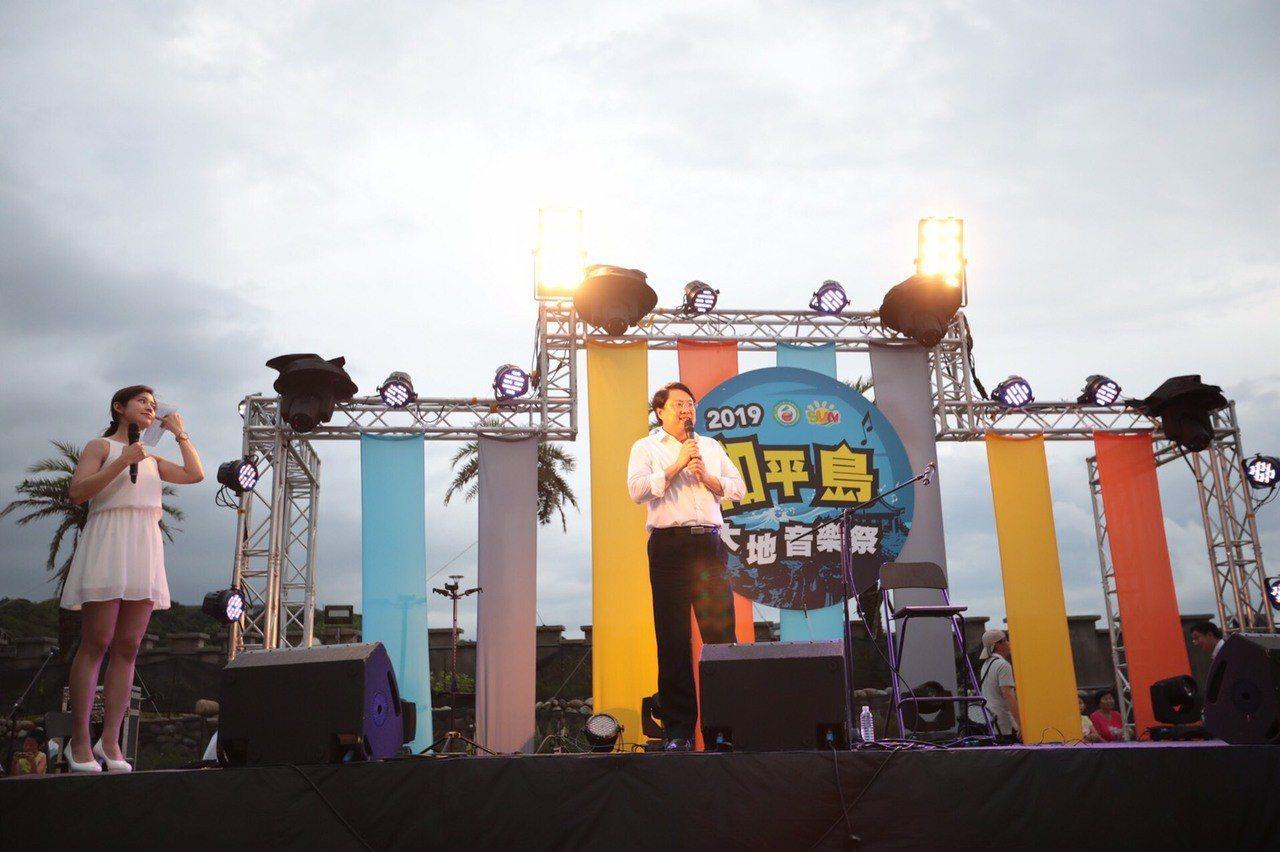 和平島音樂祭今晚浪漫登場 美樂伴郵輪、夕陽、沙灘